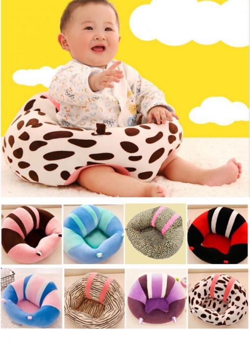 Fotoliu din Plus pentru Bebe – Alb cu Mov