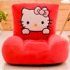 Fotoliu plus Hello Kitty