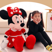 minnie-Jucarie din plus Minnie Mouse 100 cm-plus-mare