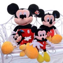 Jucarie din plus Muzicala Mickey Mouse 70 cm