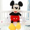 Jucarie din plus Muzicala Mickey Mouse 50 cm