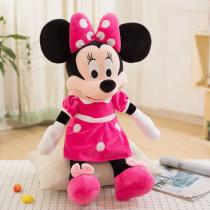Jucarie din plus  Minnie Mouse 50 cm