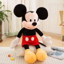 Jucarie din plus Mickey Mouse 50 cm