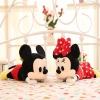 Set Minnie si Mickey Mouse interactivi din Plus