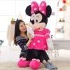 Jucarie din Plus - Minnie Mouse 140 cm