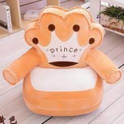 Fotoliu din Plus Prince/Princess  XXL