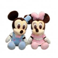 Jucarie din Plus Minnie Mouse Bride Roz- 45 cm