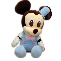 Jucarie din Plus Mickey Mouse Groom Bleu- 45 cm
