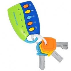 Chei de jucărie pentru copii mici