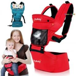 Marsupiu GoodBaby pentru bebelus cu scaunel si gluga