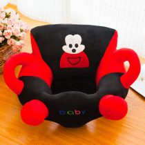 Fotoliu din plus Sit Up Mickey Mouse Love Baby