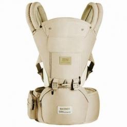 Marsupiu ergonomic cu scaunel All Seasons Baoneo, Bej