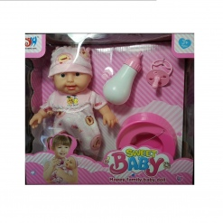 Papusa Sweet Baby cu accesorii