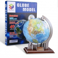 Jucarie educationala Puzzle 3 D Glob Pamantesc